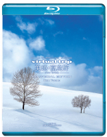 virtual trip ��l�E�x�ǖ� -snow fantasy-�yBlu-ray Disc�z