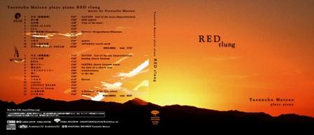 ベーゼンドルファー ピアノソロ二枚組、「RED rlung *赤いルン*」