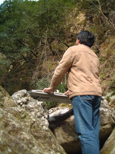 ●2008・2・11 三重美浜町尾呂志 「龍の滝奉納」 伊勢路風伝峠周辺