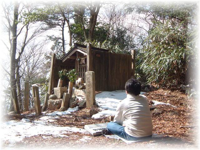 ●2008・3・8 高野三山 楊柳山 初奉納登山vol.11
