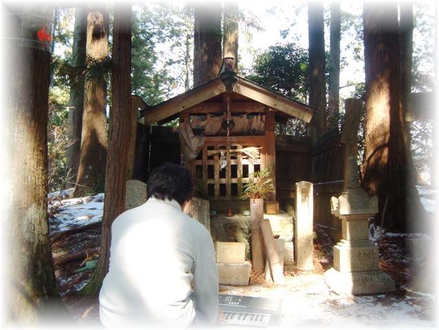 ●2008・3・8 高野三山 転軸山 初奉納登山vol.11