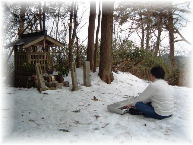 ●2008・3・8 高野三山 摩尼山 初奉納登山vol.11